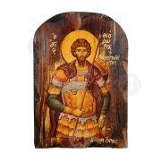 Άγιος Θεόδωρος Ο Στρατηλάτης