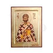 Άγιος Βησαρίων