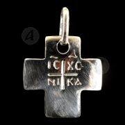Ασημένιος σταυρός 119
