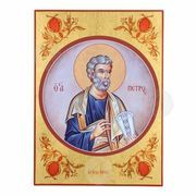 Saint Petros