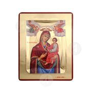 Virgin Mary Gorgoipikoos