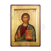 Χριστός Ευλογών 1