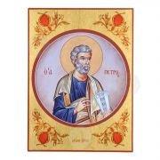 Άγιος Πέτρος