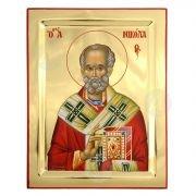 Άγιος Νικόλαος Επίσκοπος Μύρων