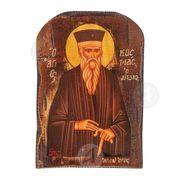 Saint Kosmas