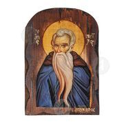 Saint Nilos
