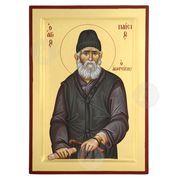 Saint Paisios the Athonian