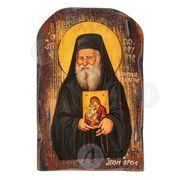 Saint Porfirios