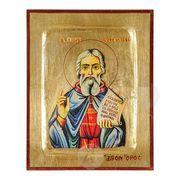 Saint Sergios Radonez