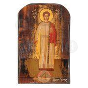 Saint Stefanos
