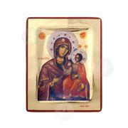 Virgin Mary Odigitria
