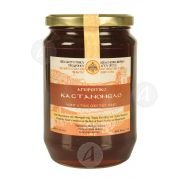 Chestnut honey 1kg
