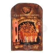 Άγιοι Τεσσαράκοντα μάρτυρες