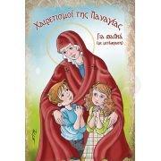 Акафист Богородице для детей