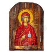 Saint Anastasia farmakolitria