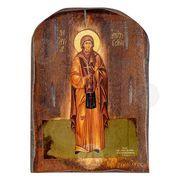Saint Antigoni