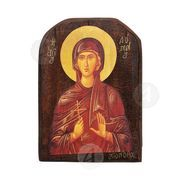 Saint Domna
