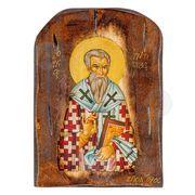 Saint Antipas