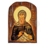 Saint John Damaskene