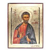 Saint Ioudas Thadeous