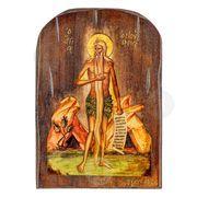 Saint Onoufrios
