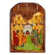 Saint Twelve Apostles