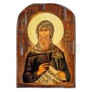 Άγιος Ιωάννης Δαμασκηνός