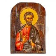 Άγιος Ιούδας