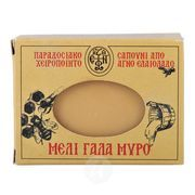 Soap Monastery Xenophontos (HONEY-MILK-MYRRH)