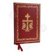 Βίος και παρακλητικός κανών Αποστόλων Πέτρου & Παύλου