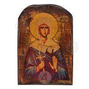 Saint Katerina
