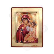 Virgin Mary Paramithia