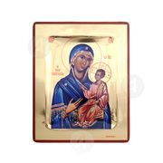 Virgin Mary Portaitisa