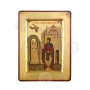 Αγία Ειρήνη Χρυσοβαλάντο