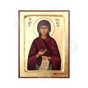 Αγία Ισιδώρα