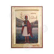Άγιος Γεώργιος Εξ Ιωαννίνων