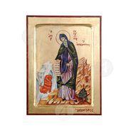 Άγιος Γεράσιμος Ο Ιορδανίτης