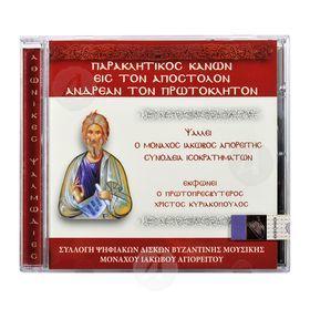 Athonian Monk Jacob