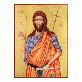Saint John Prodromos