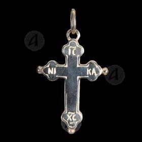 Silver Screw Cross Necklace