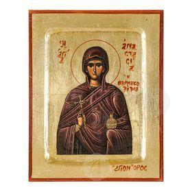 Saint Anastasia farmaklitria
