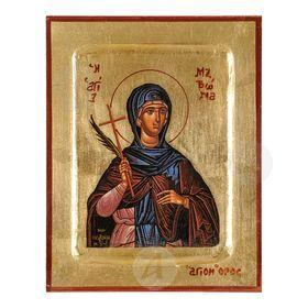 Saint Matrona