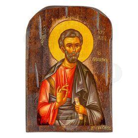 Saint Ioudas