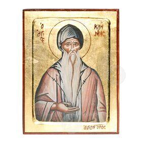 Saint klimis