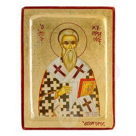 Saint Kiprianos