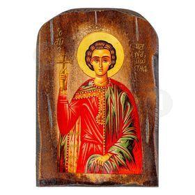 Saint Panagiotis