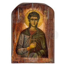Saint Xrisanthos