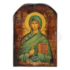 Αγία Αικατερίνη