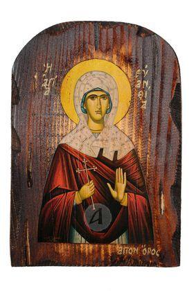Saint Evanthia