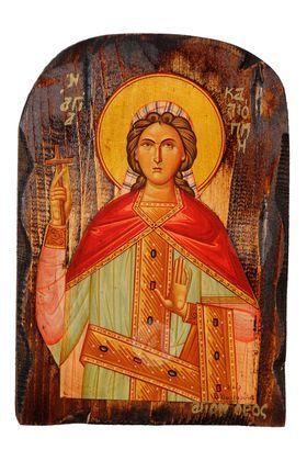 Saint Kaliopi
